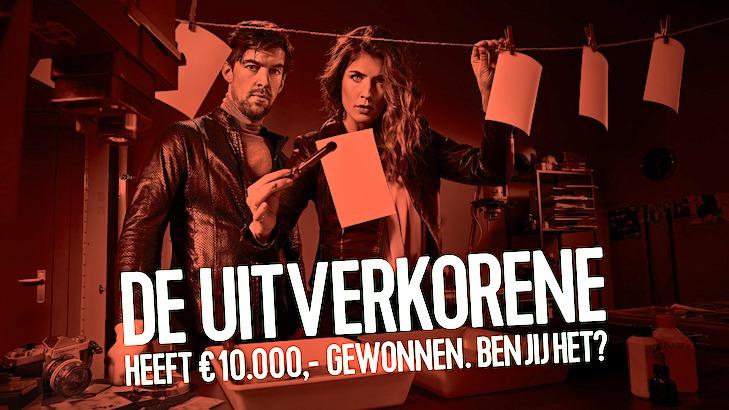 Is radiospel van Qmusic.nl een inbreuk op de privacy?
