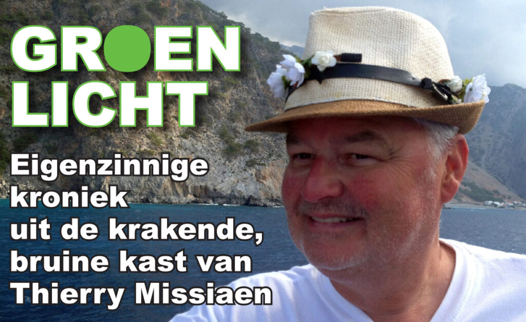 Groen Licht - 18 (audio & video)