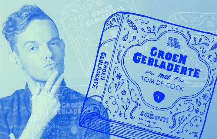 Tom De Cock zet volgspot op literaire debutanten